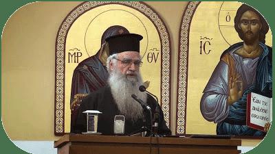 Πρωτ. Θεόδωρος Ζήσης. Στη Λέσβο ο Πάπας και οι άλλοι άθεοι. Όλοι κερδίζουν, χαμένη η Ορθοδοξία
