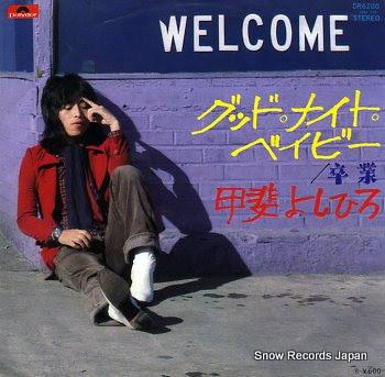 KAI, YOSHIHIRO good night baby