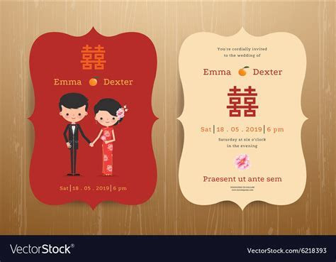 Wedding invitation card Chinese cartoon couple Vector Image
