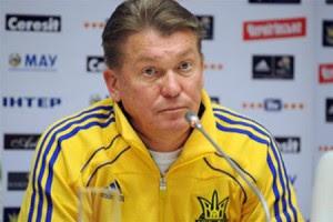 Блохин уже в следующей игре Динамо может вернуться к работе