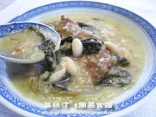 菜乾豬骨花生粥Dried Bok Choy & Bacon Bones Congee02