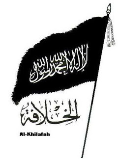http://hardiananto.files.wordpress.com/2010/06/khilafah.jpg