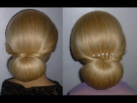 Festliche Frisurenhochsteckfrisurabschlussball Frisur High Bun