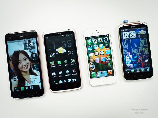HTC butterfly -2