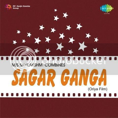 Sagar Ganga Audio Artwork