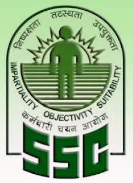 Strategy to attempt SSC government jobs exam paper