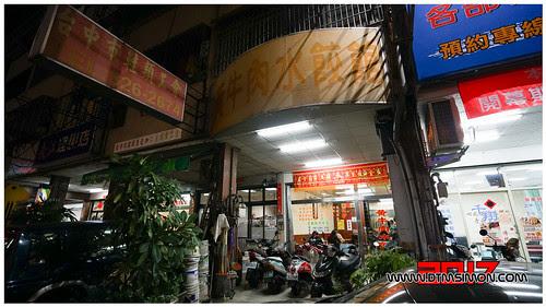 黃牛肉餃子館02.jpg