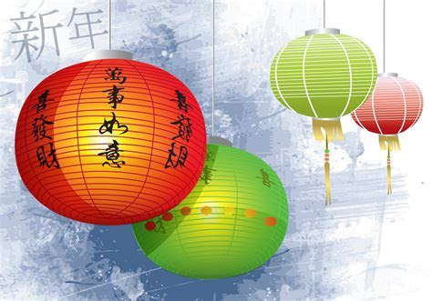 Chinese Lamp   Download Free Vector Art, Stock Graphics