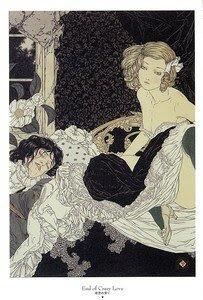 Takato Yamamoto Divertimento Artbook ukiyoe ukiyo-e sm manga 004