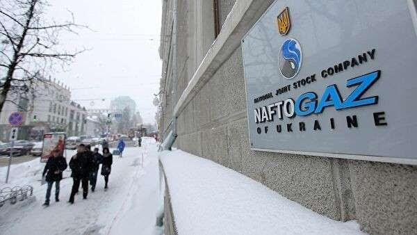 Вывеска на здании нефтегазовой компании Нафтогаз Украины в Киеве