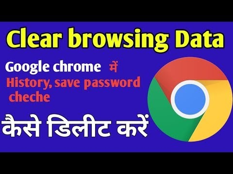 How to clear browsing data history cache cookies on pc