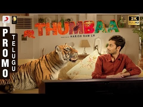 Thumbaa - Title Reveal | Promotional Video