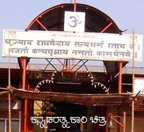 mantralaya temple,  kannadaratna.com, ourtemples.in, ಕನ್ನಡರತ್ನ.ಕಾಂ, ನಮ್ಮದೇವಾಲಯಗಳು