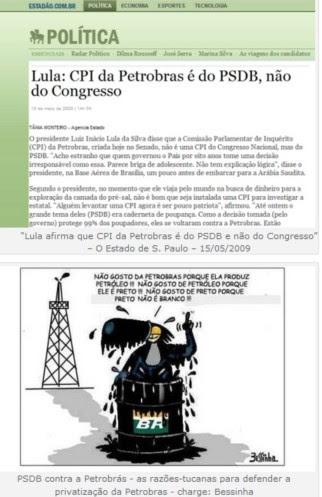FHC_Petro42
