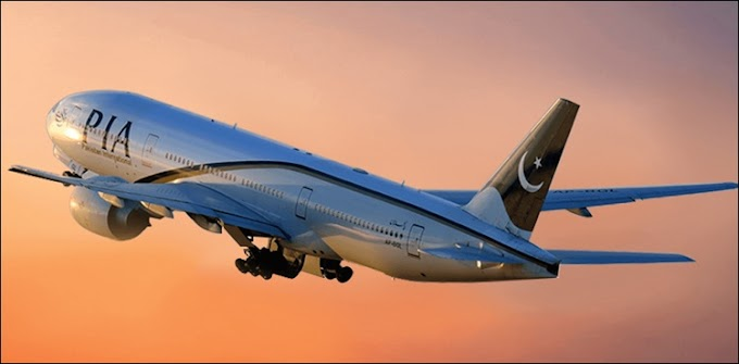 PIA operates first Lahore-Islamabad flight after two years