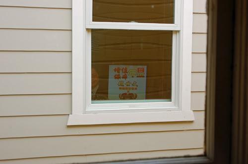 neighbors'-new-TV.jpg