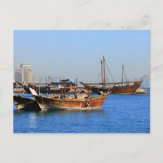 Dhows in Qatar zazzle_postcard