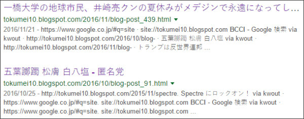 https://www.google.co.jp/#q=site://tokumei10.blogspot.com+BCCI&tbs=qdr:y
