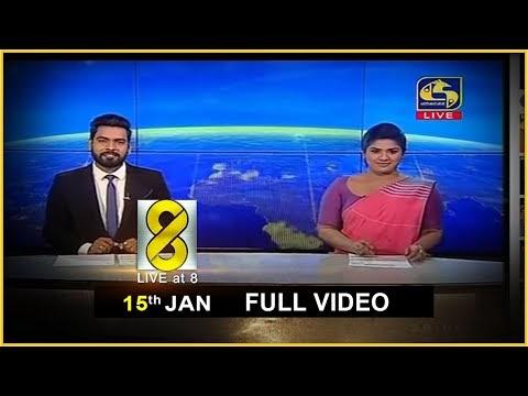 Live at 8 News – 2021.01.15