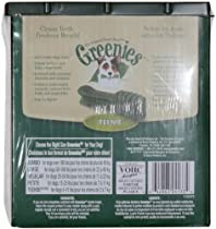 Greenies Gums for Dogs