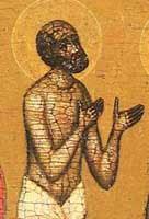 ST. MAXIMUS, Venerable