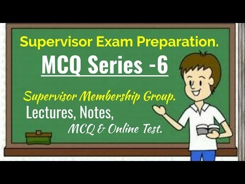 MCQ Series -6 for Supervisor Exam | Important MCQ for Crack Supervisor Exam 2018 !