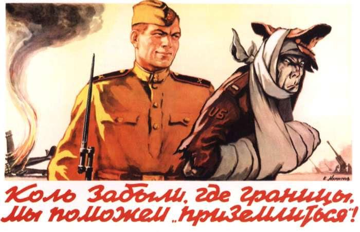 Наши «партнёры» на Западе – наши смертельные враги