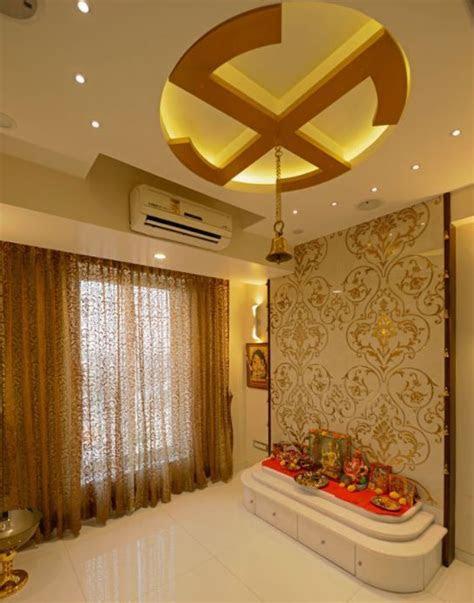 pooja room designs  indian homes pooja room