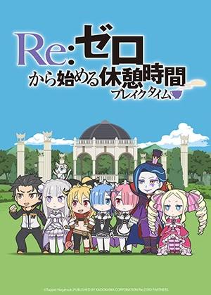 Re:Zero kara Hajimeru Break Time [11/11] [HD] [Sub Español] [MEGA]
