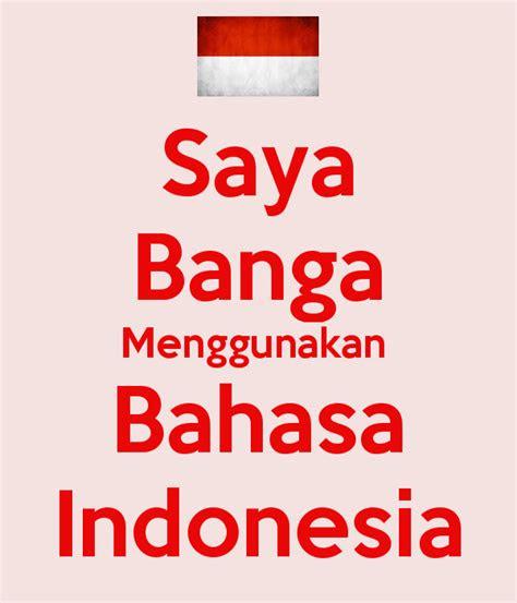 kata  kamus besar bahasa indonesia  unik