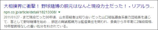 https://www.google.co.jp/#q=%E9%98%BF%E6%AD%A6%E6%9D%BE%E3%80%80%E5%BC%98%E9%81%93%E4%BC%9A&*