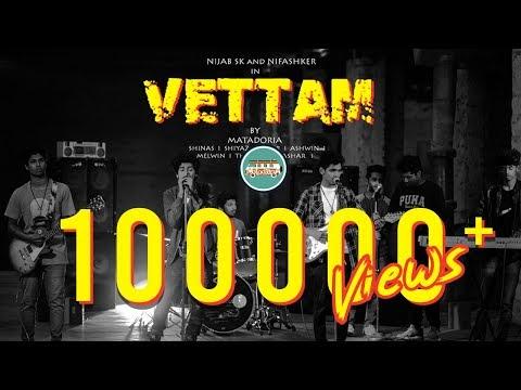 Vettam - മാനത്തെ കോണിൽ | Manathe konil Lyrics | Matadoria