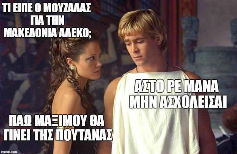 zavalos2