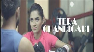 TERA CHANDIGARH SONG LYRICS & VIDEO | RAJDEEP KHAIRA | PANJ-AAB RECORDS | LATEST PUNJABI SONG LYRICS
