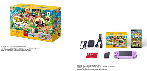 Japan gets cute Monster Hunter PSP bundle screenshot