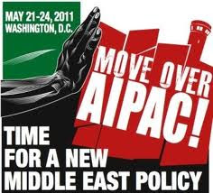 Move Over AIPAC!