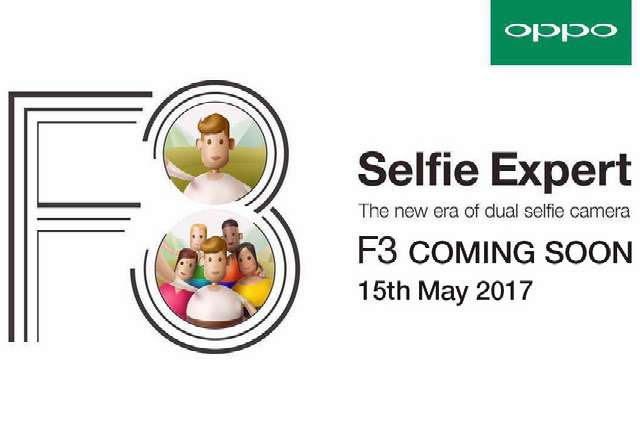 OPPO F3 Launch Invitation