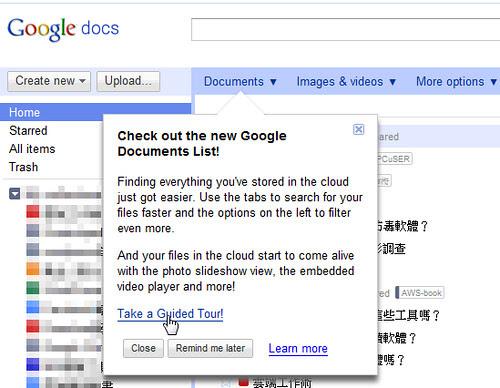 googledocs-01