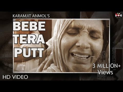 Bebe Tera Putt Lyrics by Karamjit Anmol