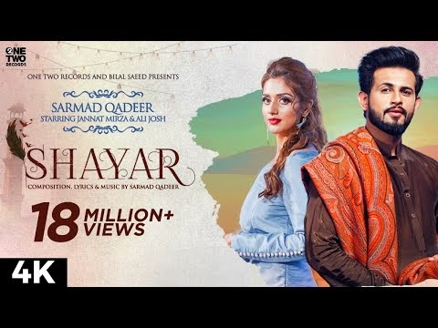 Shayar Lyrics by Sarmad Qadeer Jannat Mirza song Lyrics | Punjabi Song 2020