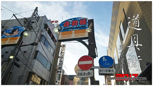 合羽橋道具街00.jpg