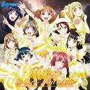 """Love Live! Sunshine!! The School Idol Movie Over the Rainbow"" Original Soundtrack: Sailing to the Rainbow / Animation Soundtrack"