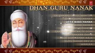 Shri Guru Nanak Dev Ji Song Punjabi