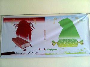עידוד חבישת חג'אב באיראן