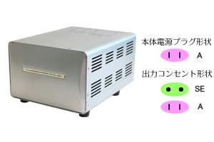 海外旅行用カシムラ大容量変圧器220V~240V:3000W/100V:1500W(送料無料)