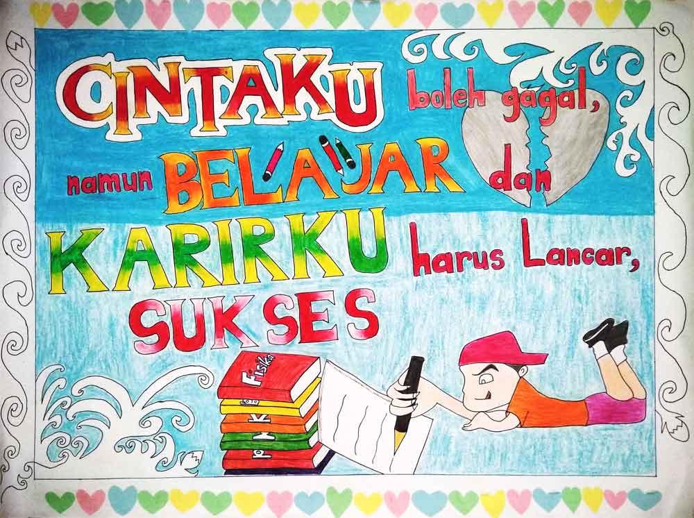 Terbaik Dari Gambar Poster Pendidikan Simple - Koleksi Poster