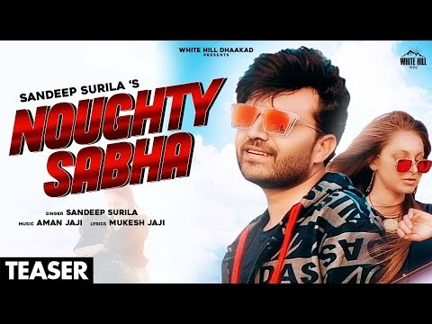 Noughty Sabha (Teaser) | Sandeep Surila | Rel. On 22 Oct | White Hill Dhaakad