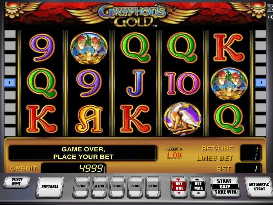 Игровые автоматы онлайн Золото Ацтеков характеризуются наличием 5 барабанов с 21 линией.При этом количество активных линий регулируется самим игроком и может быть изменено перед началом любого вращения.Сумма ставки также зависит исключительно от финансовых.Шадринск