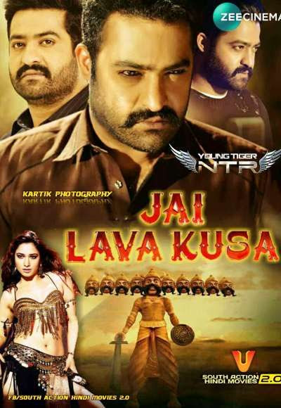 Jai-lava-kusa-Top-South-Hindi-Dubbed-Movie