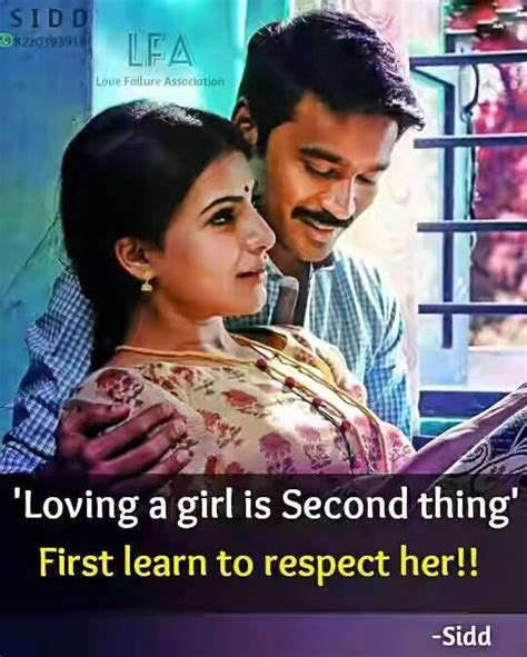 Cute Tamil Movie Quotes